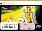 アニメオリジナル展開は何話に収録?