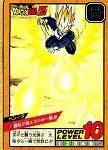 ファイナルフラッシュはこの回! Z 162話 「超サイヤ人の限界突破!!嵐を呼ぶトランクス」