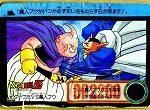 ダーブラを応援するぞ Z 235話 「食べちゃうぞ!!腹ペコ魔人の超能力」